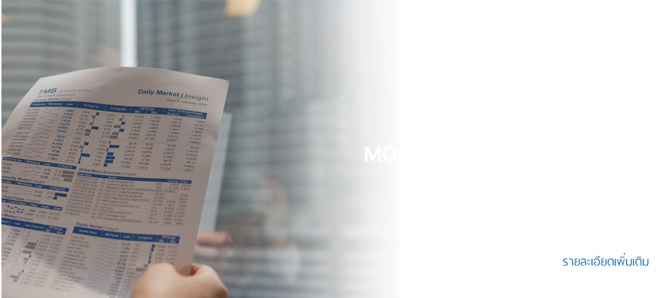 Monthly Economic Insight
