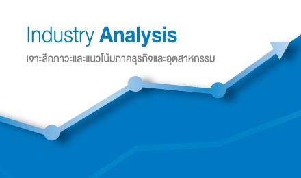แนวโน้มอุตสาหกรรมยาและเครื่องมือแพทย์ปี 2563-65