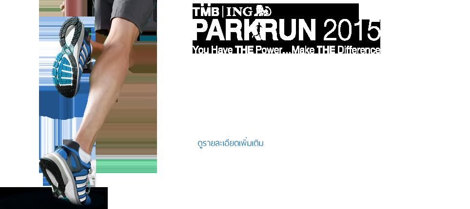 TMB l ING ParkRun 2015