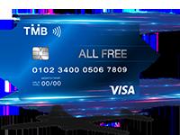 ใช้บัตร TMB ALL FREE