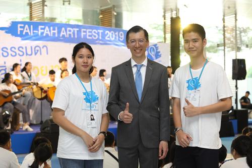 FAI-FAH ART FEST 2019