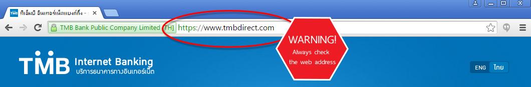 WARNING Internet address