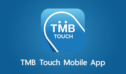 TMB Touch Mobile App