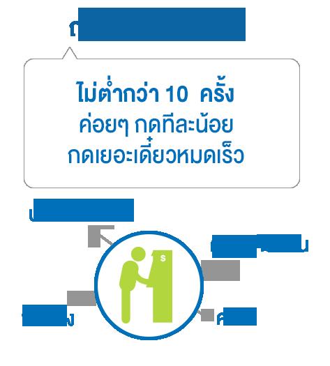 Infographic-1-1