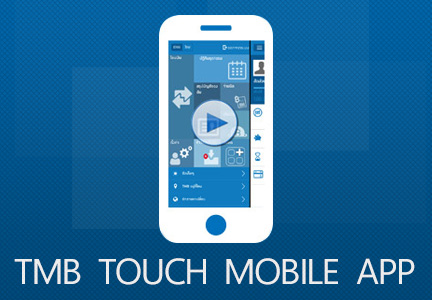 How to TMB Touch Mobile App