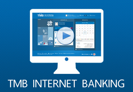 How to TMB Direct Internet Banking