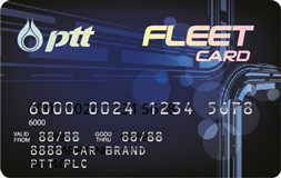 PTT-Fleet Card