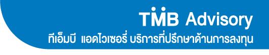 TMB Advisory