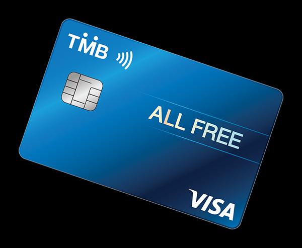 TMB ALL FREE Debit Card