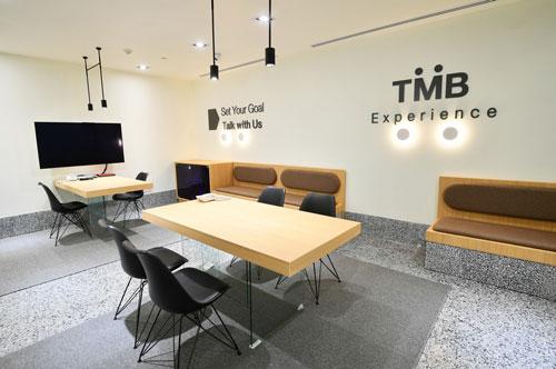 ทีเอ็มบี นำเสนอบริการด้วยประสบการณ์พิเศษ