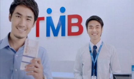 TMB One Bank One Day