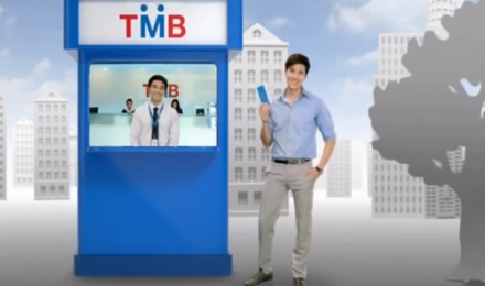 TMB One Bank One Account