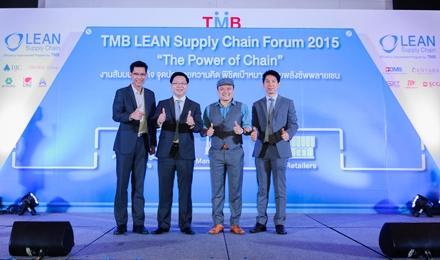 TMB Lean Supply Chain Forum ปลุกพลัง SMEs เติบโตร่วมกัน