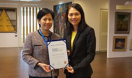 ธนาคารรับมอบประกาศนียบัตร Certificate of ESG100 Company ประจำปี 2559