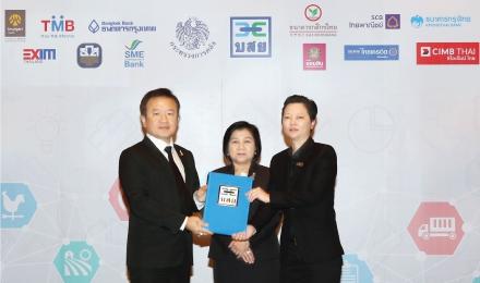 โครงการค้ำประกันสินเชื่อ SMEs ทวีทุน
