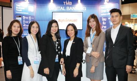 ทีเอ็บบี แนะนำ TMB Business Touch ในงาน Smart Startup 2017