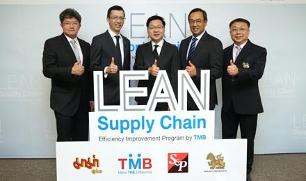 ทีเอ็มบี จับมือผู้นำอุตสาหกรรมอาหารและเครื่องดื่ม