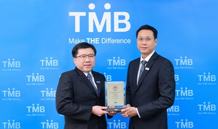ทีเอ็มบี รับรางวัลยอดเยี่ยม 'ดีลด้านพลังงานดีเยี่ยม – ประเทศไทย'