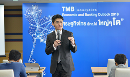 TMB Analytics เผยเศรษฐกิจไทยครึ่งปีหลังมีแนวโน้มขยายตัว