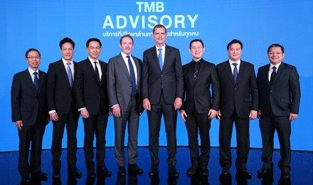 """ทีเอ็มบี ยกระดับบริการด้านการลงทุน """"TMB Advisory"""""""