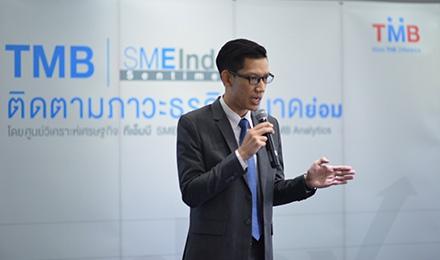 TMB-SME Sentiment Index Q3/2560