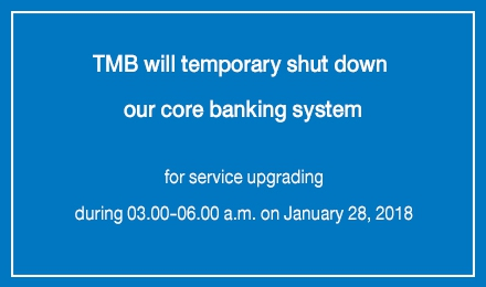 Temporary service unavailability