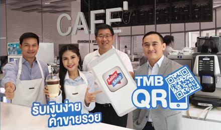 ทีเอ็มบี ต่อยอด TMB QR บนโมบายล์แอปพลิเคชัน Sabuy Shop