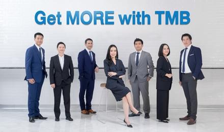ทีเอ็มบี ชูกลยุทธ์ Get MORE with TMB