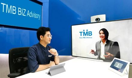 เปิดตัว TMB BIZ Advisory บริการคำปรึกษาด้านการจัดการธุรกิจ