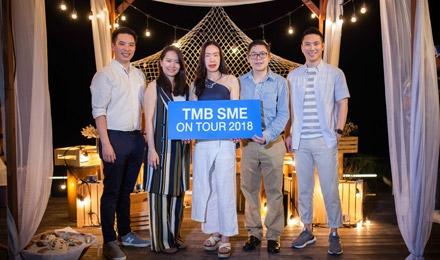 เอสเอ็มอีทั่วไทย สัมผัสประสบการณ์เหนือระดับ