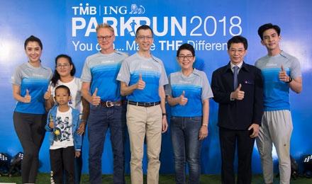 ทีเอ็มบี ชวนวิ่งในงาน TMB l ING PARKRUN 2018