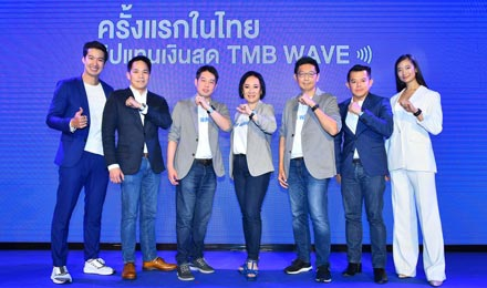 TMB launches 'TMB WAVE' –  Thailand's first chip payment
