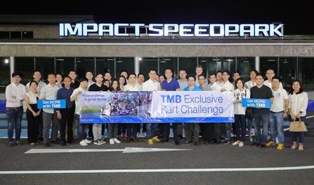 """ทีเอ็มบี จัดกิจกรรม """"TMB Exclusive Kart Challenge"""""""