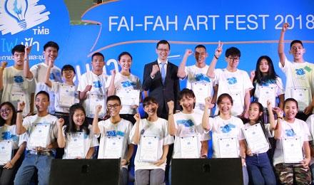 """ทีเอ็มบี จัดกิจกรรม """"FAI-FAH ART FEST 2018"""""""