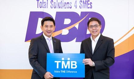 กรมพัฒน์ จับมือ ทีเอ็มบี พัฒนาซอฟต์แวร์ สนับสนุนเอสเอ็มอีไทย