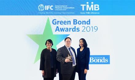"TMB named winner of ""Green Bond Pioneer Awards"""