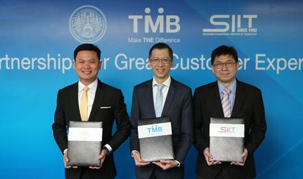 ทีเอ็มบีผนึกกำลัง 2 สถาบันชั้นนำของไทย
