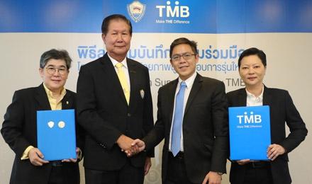 หอการค้าไทย จับมือ ทีเอ็มบี ผลิตรายการโทรทัศน์