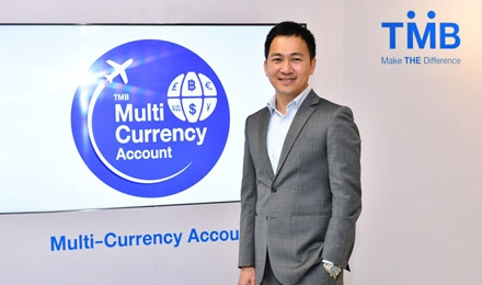 TMB เปิดตัว บัญชี Multi-Currency Account