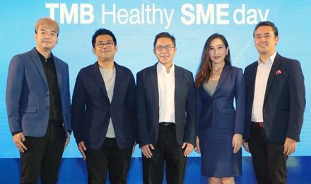 ทีเอ็มบี จัดงาน TMB Healthy SME Day