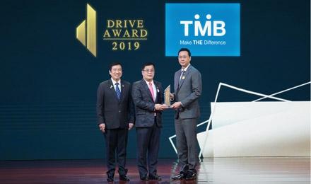 ทีเอ็มบี คว้ารางวัล DRIVE AWARD 2019