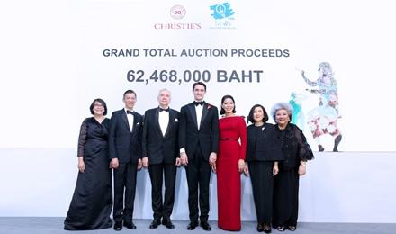 Charity Art Auction โดยทีเอ็มบี และ คริสตี้ส์ ประเทศไทย
