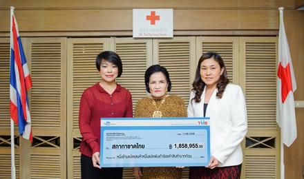 มูลนิธิทีเอ็มบี ส่งมอบเงินบริจาคช่วยผู้ประสบภัยเนปาลผ่านสภากาชาดไทย