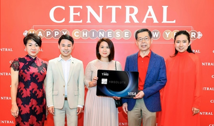 บัตรเครดิตทีเอ็มบี ต้อนรับตรุษจีนปีหนูทอง