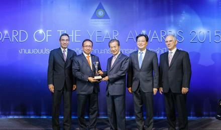 ทีเอ็มบีรับรางวัลคณะกรรมการดีเด่นแห่งปี