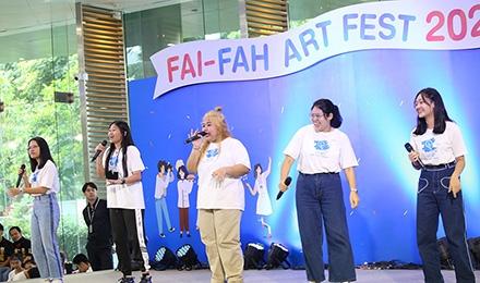 """ทีเอ็มบีและธนชาต เปิดเวทีโชว์เคส """"FAI-FAH ART FEST 2020"""""""