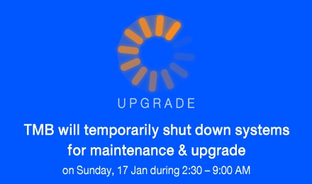Systems unavailability due to IT upgrade works