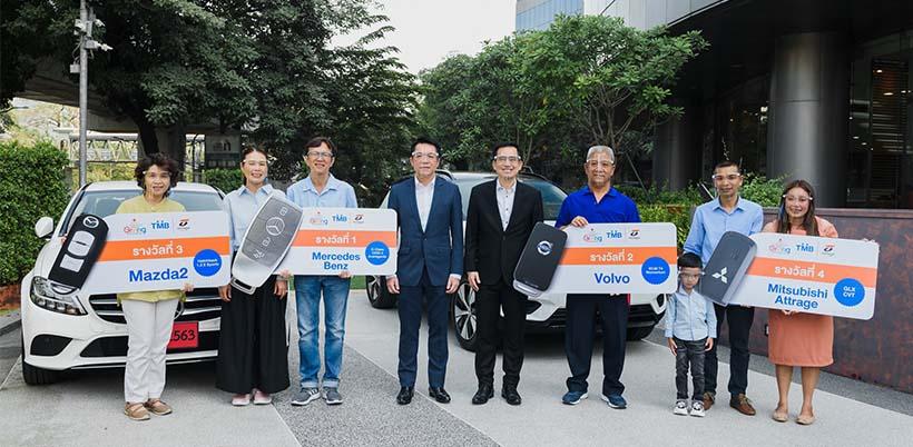 ทีเอ็มบีและธนชาต มอบรางวัลรถยนต์แก่ผู้โชคดีจากสลากกาชาดไทย