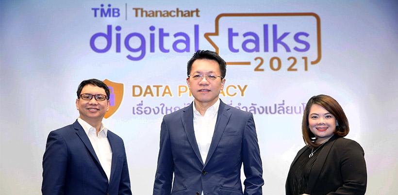 ทีเอ็มบีและธนชาต จัด Digital Talks 2021