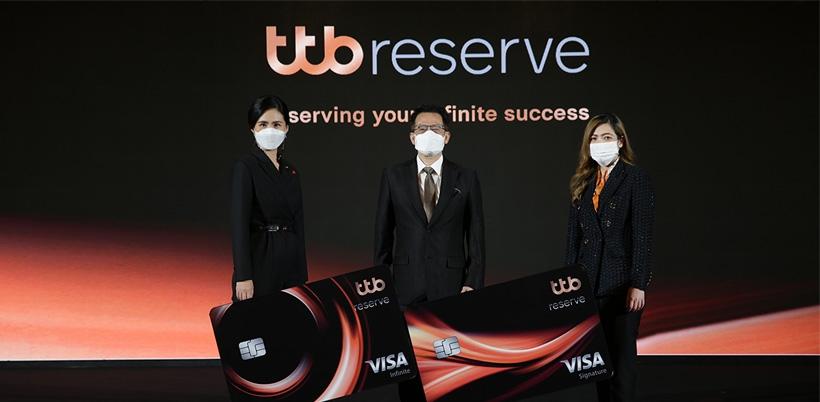 ทีทีบี รีเซิร์ฟ ตอบโจทย์ทั้งด้านการเงิน การลงทุนและไลฟ์สไตล์